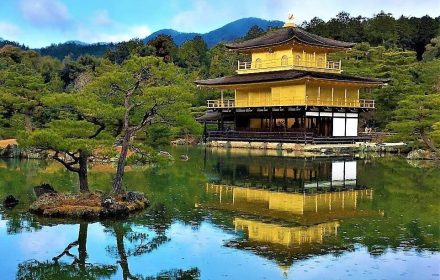 The Golden Pavilion Temple in Kyoto