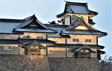 Kanazwa Castle